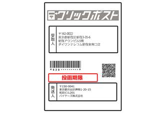 梱包セット(小)コース梱包方法その4