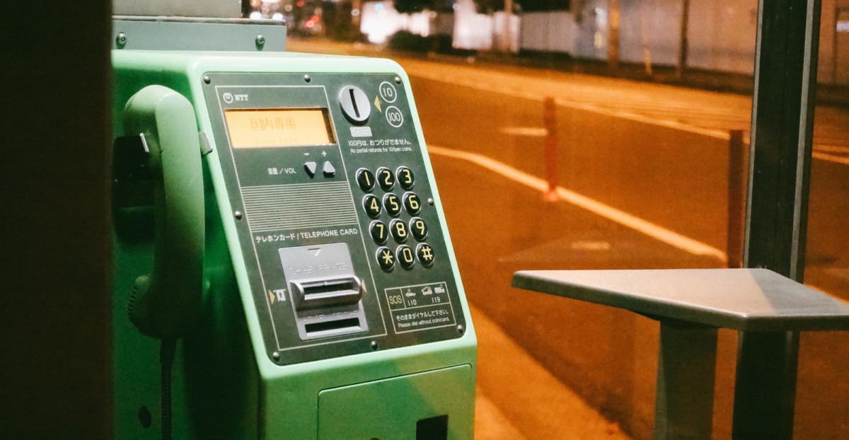 公衆 電話 料金