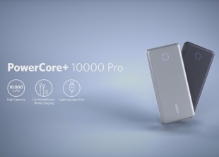 Anker PowerCore+ 10000 Pro Portable Charger