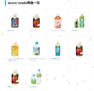 acure made商品一覧