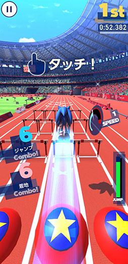 ソニック AT 東京2020オリンピック 2