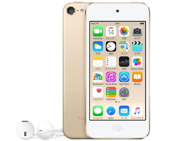 【第6世代】ipod touch 128GB