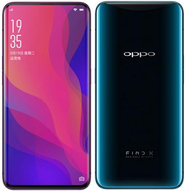 OPPO Find X 256GB